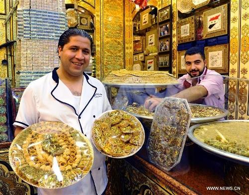 Good Arbic Eid Al-Fitr Food - eab8c23e-d093-459a-9ff7-0172d5c5cbdf  You Should Have_46266 .jpg