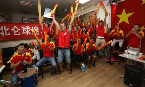 China reacts to women's volleyball win at Rio
