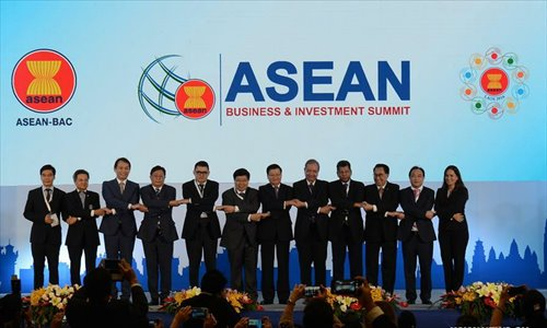 ASEAN Business and Investment Summit held in Laos