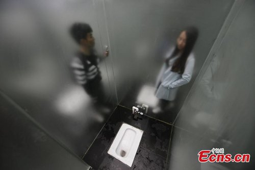 Many Tourists Use The Bathrooms That Separate Menu0027s And Womenu0027s Facilities  With Slightly Blurred Glass, But Few Chose To Get Relaxed There. (Photo:  China ...