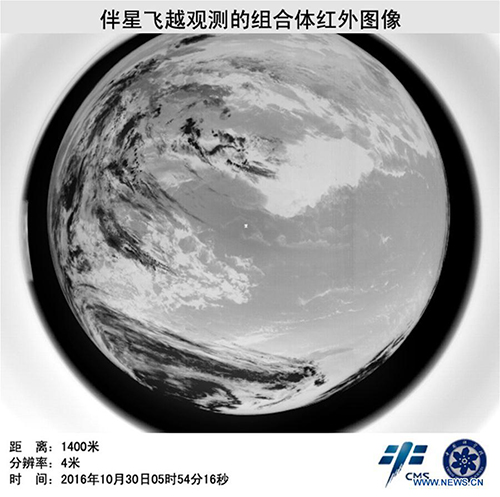 Panoramic photo taken by infrared fish-eye camera shows the Earth, Tiangong-2 space lab and Shenzhou-11 manned spacecraft(White dot in the middle) on Oct. 30, 2016. An accompanying satellite orbited close to Tiangong-2 and Shenzhou-11 and took photos with the camera installed on it.(Xinhua/CAS)
