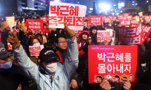 Protesters attend a rally calling for the resignation of South Korean President Park Geun-hye in Seoul, South Korea, on Nov. 19, 2016.Photo: Xinhua