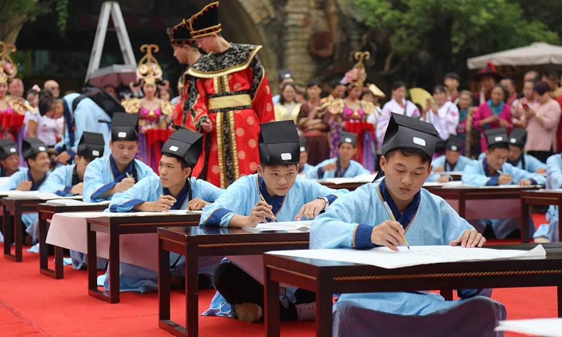 China's ancient imperial exam reenacted in Hangzhou - Global