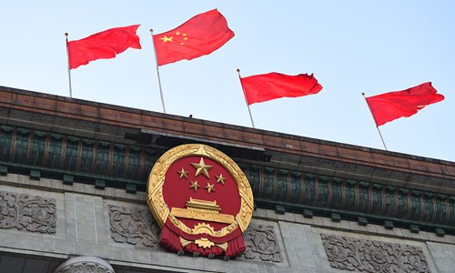 Xi: Only socialism with Chinese characteristics can lead to national revival