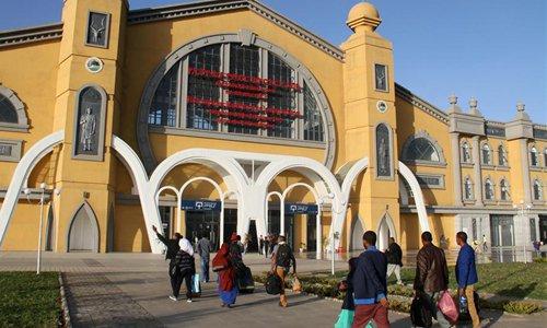 train kms 2015