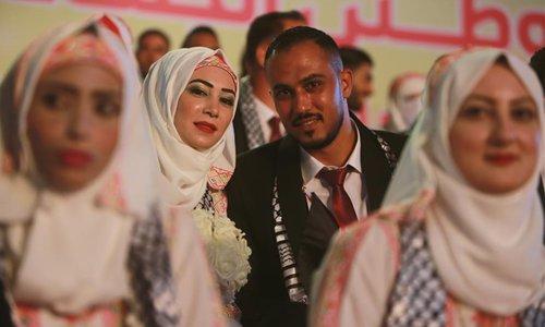 Mass wedding ceremony held in Gaza city