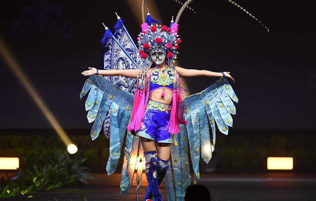 2018 Miss Universe National Costume Contest Global Times