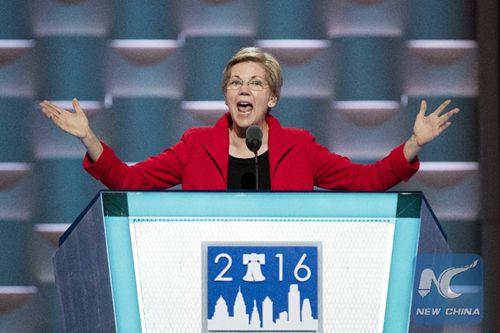Democratic senator Elizabeth Warren moves toward 2020 U.S. presidential bid