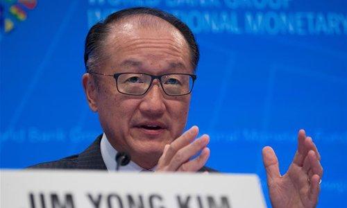 World Bank President Kim to step down on Feb  1 - Global Times