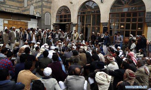 Glimpse of al-Kabir Mosque during Ramadan in Sanaa, Yemen