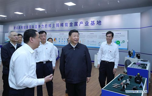 Rare earths an important strategic resource: Xi - Global Times