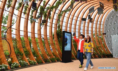 Expo 2019 Beijing kicks off its Azerbaijan Day event - Global Times