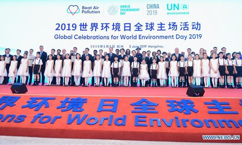 Event for 2019 World Environment Day held in Hangzhou - Global Times