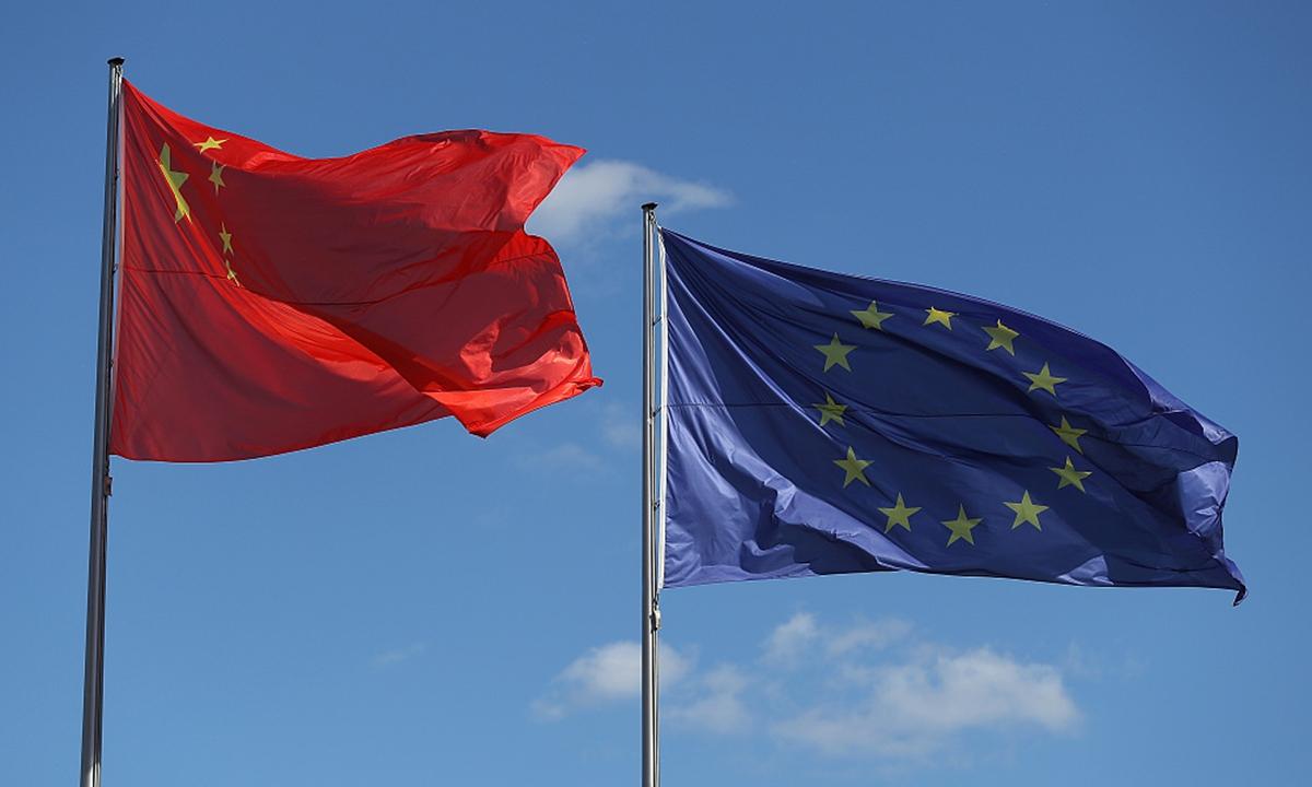 China EU Photo:VCG