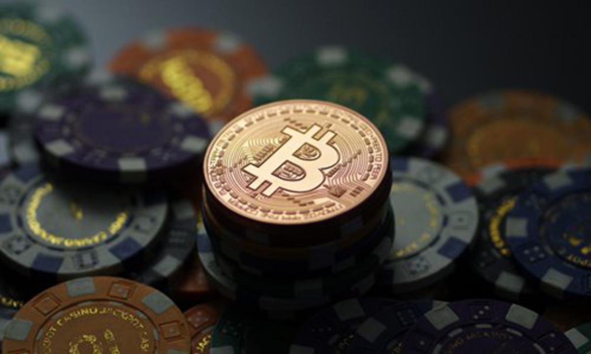 bitcoin Photo:IC