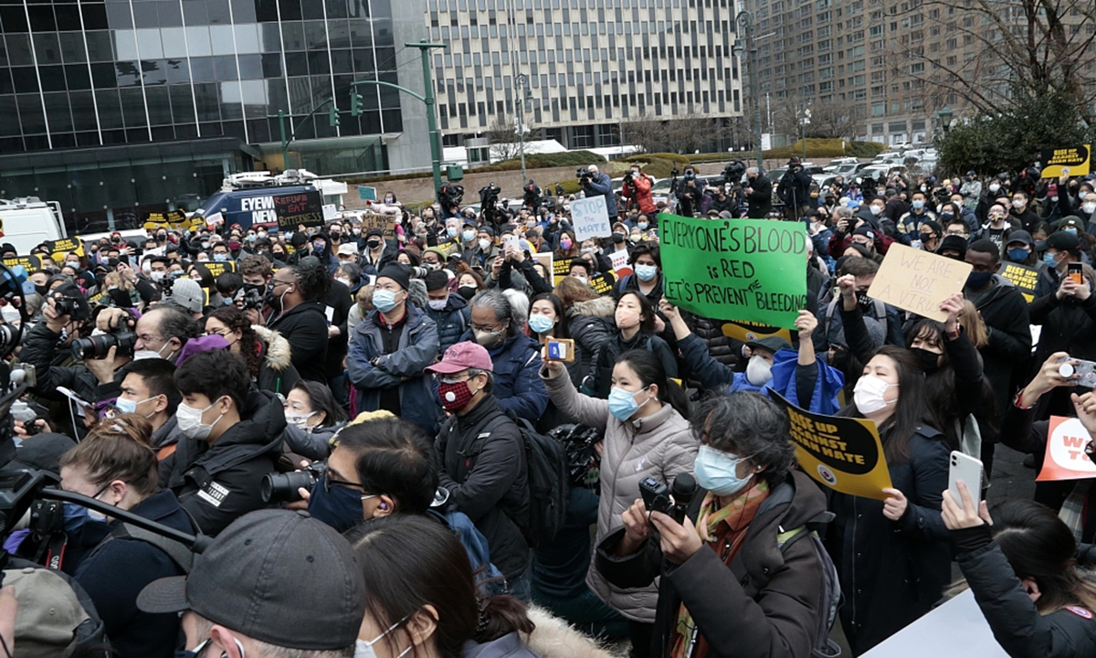 People from various races rally on February 27, 2021 at Foley Square in New York City's Lower Manhattan in protest against violence and crimes targeting Asian Americans.Photo: CFP