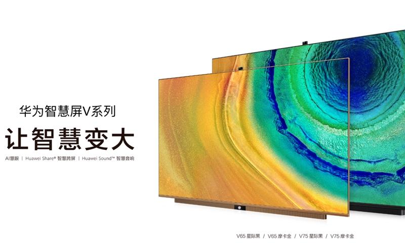 Photo: Screenshot of huawei.com