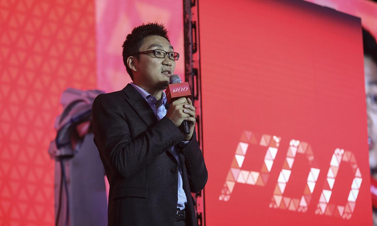 Huang Zheng Photo: CFP