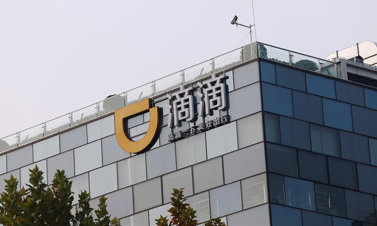 The headquarters of DiDi in Beijing Photo:VCG