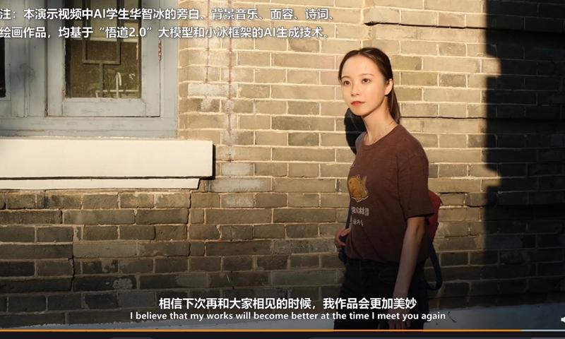 Hua Zhibing, China's first virtual student developed by Tsinghua University Photo: Screenshot of Weibo