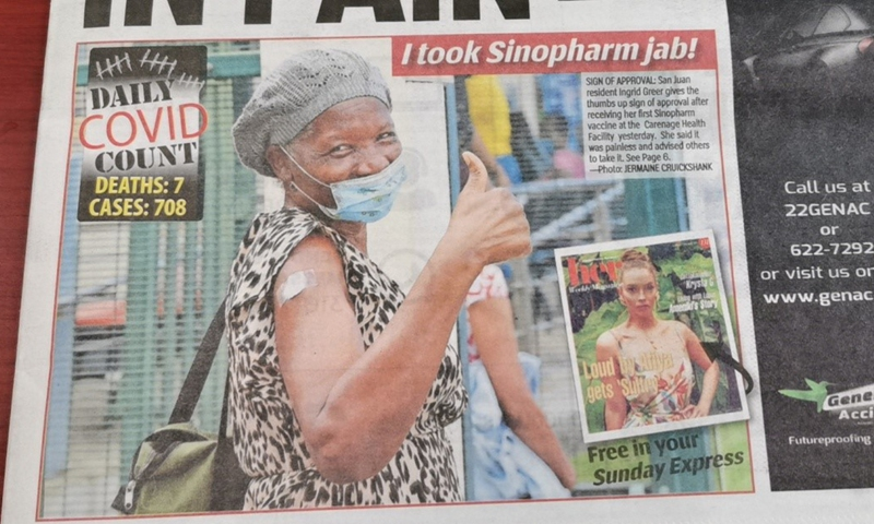 Local newspaper reported local residents taking Sinopharm's jab. Photo: Global Times