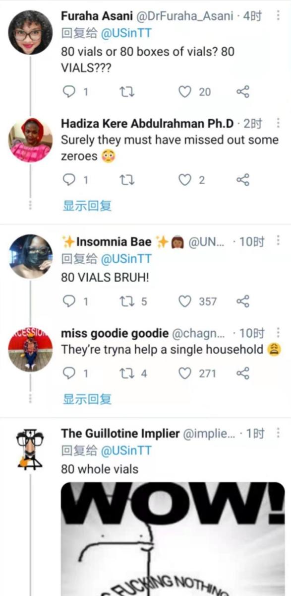 Photo: Screenshot of Twitter