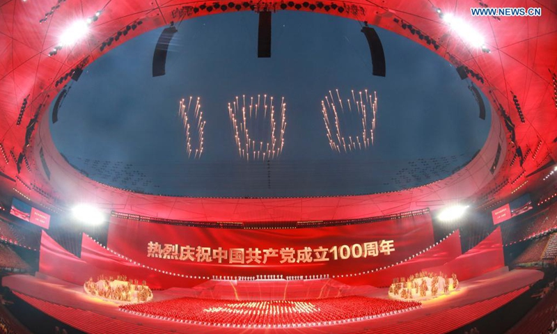 An art performance titled The Great Journey is held in celebration of the 100th anniversary of the founding of the Communist Party of China (CPC) at the National Stadium in Beijing, capital of China, on the evening of June 28, 2021. Photo:Xinhua