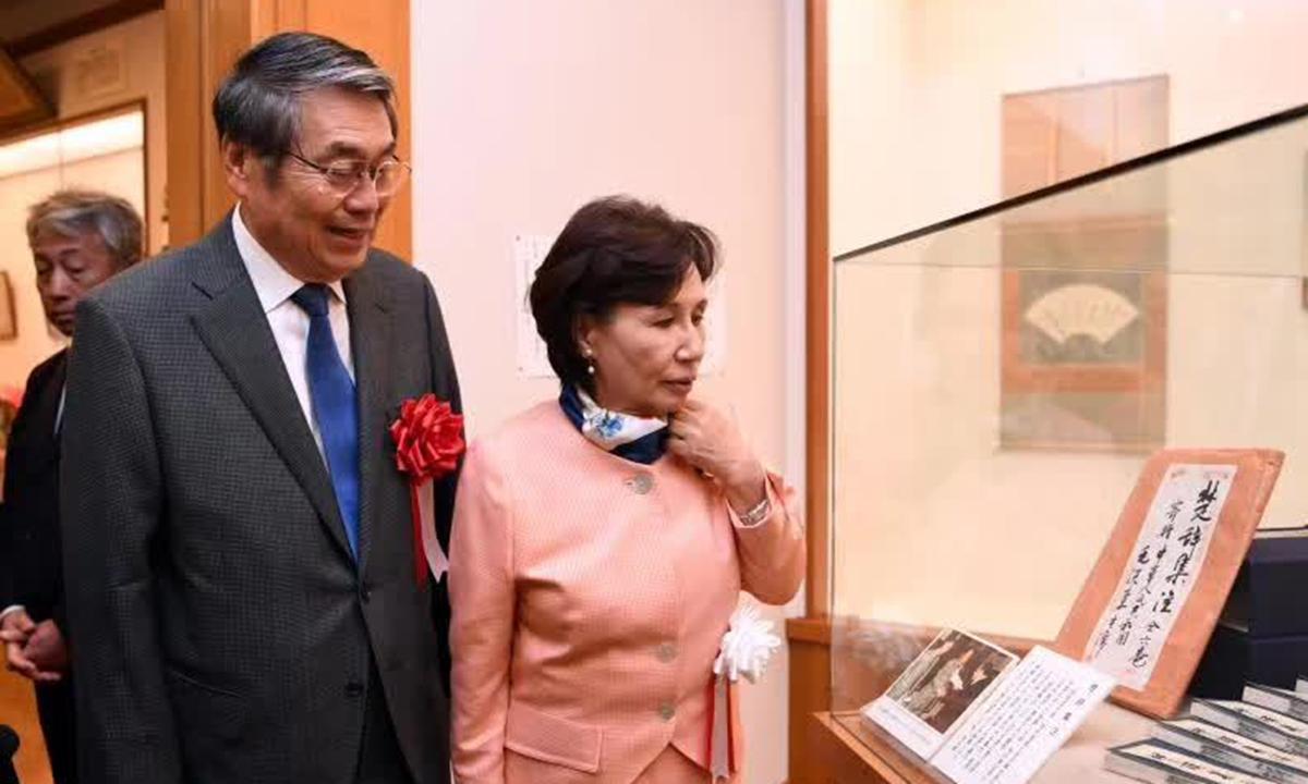 Tanaka Makiko and Tanaka Naoki viewing the <em>Annotated Collection on the Songs of Chu</em>, a present from Chairman Mao to Tanaka Kakuei