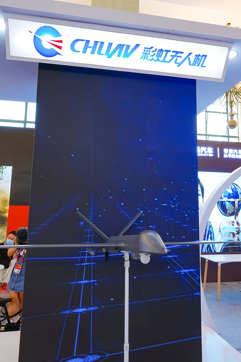 Rainbow UAV is on display during the China Brand Day event on May 9, 2021 in Shanghai. Photo: CFP