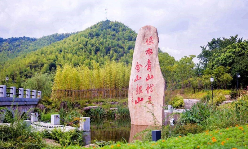 """The """"two mountains"""" theory monument"""