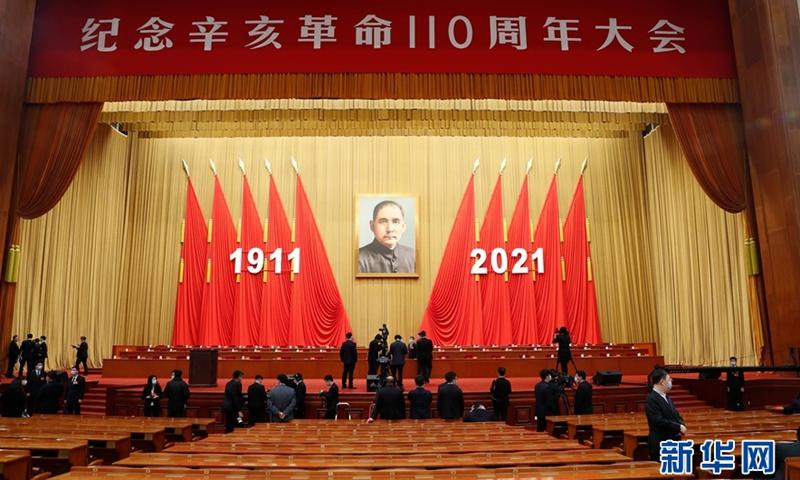 Photo:Xinhua