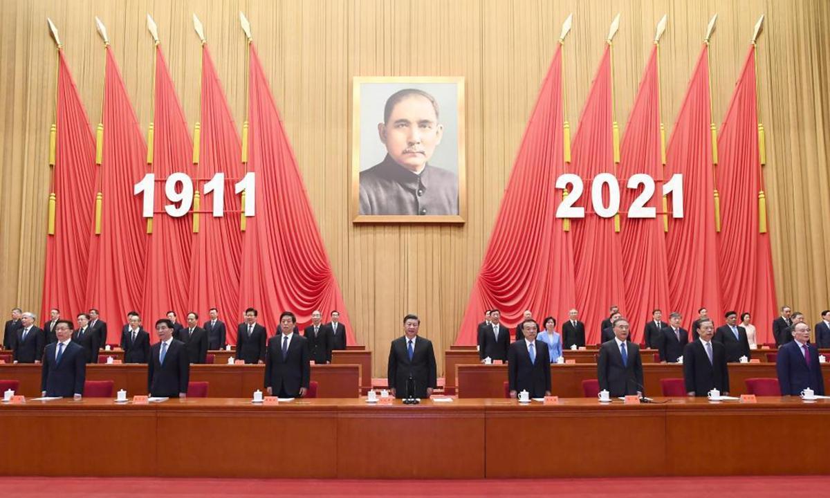 Xi Jinping, Li Keqiang, Li Zhanshu, Wang Yang, Wang Huning, Zhao Leji, Han Zheng and Wang Qishan attend a commemorative meeting marking the 110th anniversary of the Revolution of 1911 at the Great Hall of the People in Beijing, capital of China, Oct 9, 2021.Photo:Xinhua