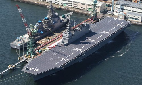 Japan's 'de-facto aircraft carrier' goes into service - Global Times