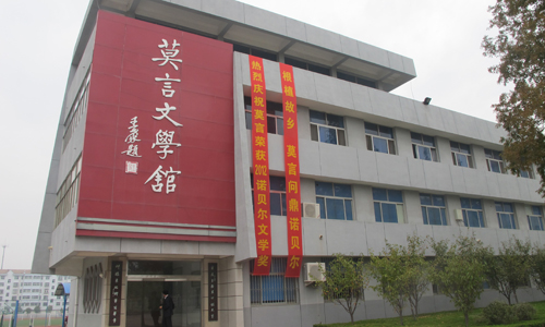 The Mo Yan Literature Museum in Gaomi No.1 Middle School sits in Gaomi, Shandong Province. Dozens of reporters gathered at the museum on the night the Nobel Prize for Literature was announced on October 11, 2012. Photo: Xu Ming/ Global Times