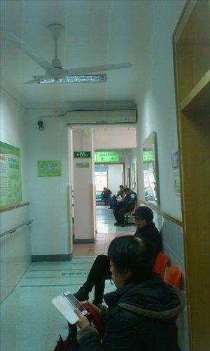 Inside the Jiangsu Road Community Health Center Photo: Wang Zhefeng/GT