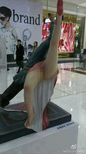 Mall removes provocative sculpture after outcry - Global Times