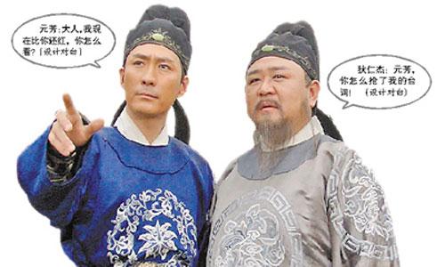 Photo: Guangzhou Daily