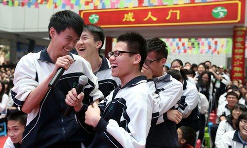 645373b9b1 Chinese school uniform enters high-end UK museum - Global Times