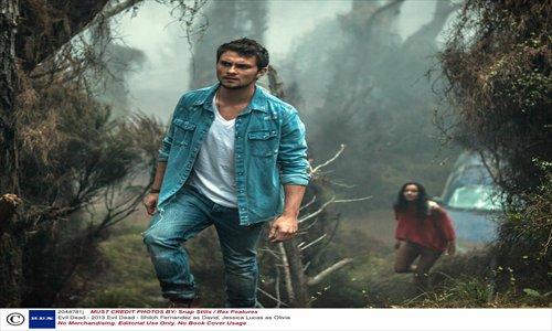 Evil Dead' slashes cave men, dinosaurs for box-office win - Global Times