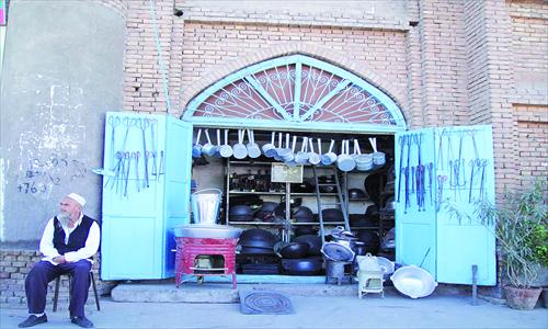 A shop in the Grand Bazzar