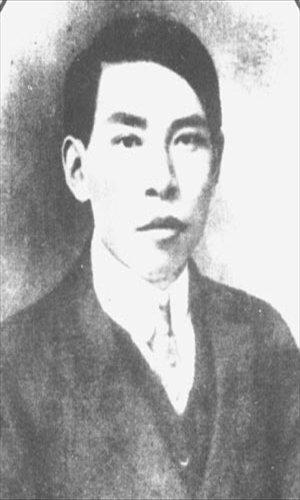 An early picture of Du Yuesheng