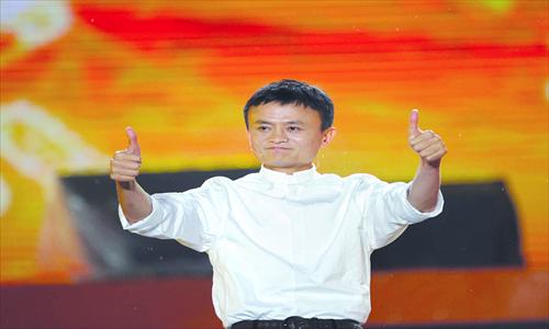 Ma Yun, Alibaba's founder