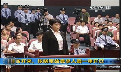 Bogu Kailai at the hearing. Photo: AFP