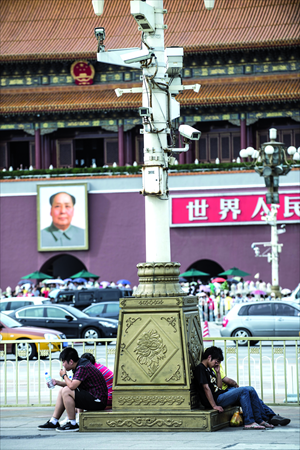 CCTV cameras in Tiananmen Square. 