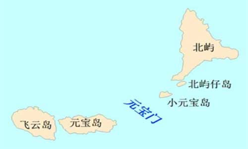 The State Oceanic Administration (SOA) and the Ministry of Civil Affairs on Friday jointly released a list of standardized names for the geographic entities on the Diaoyu Island and some of its affiliated islets. Graphics: Xinhua