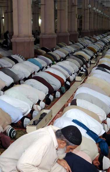 Pakistani Muslims offer special evening prayer