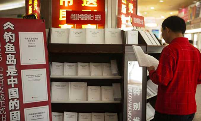 A man reads the white paper on the Diaoyu Islands at a bookstore in downtown Beijing on Friday. The white paper, entitled Diaoyu Islands, an Inherent Territory of China, published in Chinese, English and Japanese, hit the market on Friday. It has been issued both at home and abroad to assert China's sovereignty over the island and its affiliated islets. Photo: Guo Yingguang/GT