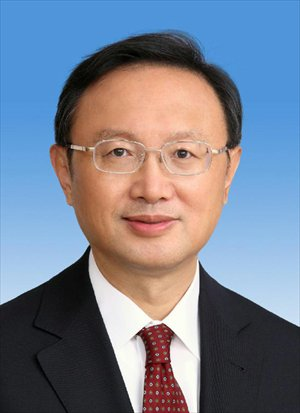 Yang Jiechi is endorsed as the state councilor of China at the sixth plenary meeting of the first session of the 12th National People's Congress (NPC) in Beijing, capital of China, March 16, 2013. (Xinhua)