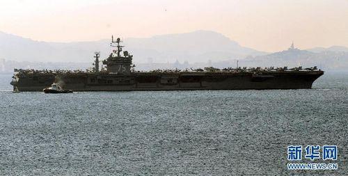 US aircraft carrier Harry S. Truman. Photo: Xinhua