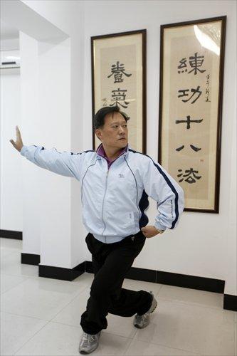 Zhuang Jianshen performs <em>liangong shiba fa</em>. Photos: Cai Xianmin/GT